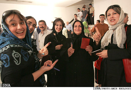 people of iran