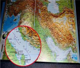 Persian gulf online sends letter to readers digest digest world atlases and other publications from your organization by correctly labeling the body of water south of the nation of iran and north of the gumiabroncs Choice Image