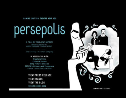 Satrapi Launches Official Website Production Blog Of Persepolis Movie Due In Theaters In 2007