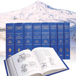 Encyclopedia Iranica Institute