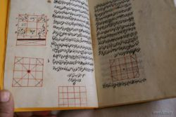 A Treatise on Astrolabe by al-Tusi, Isfahan 1505
