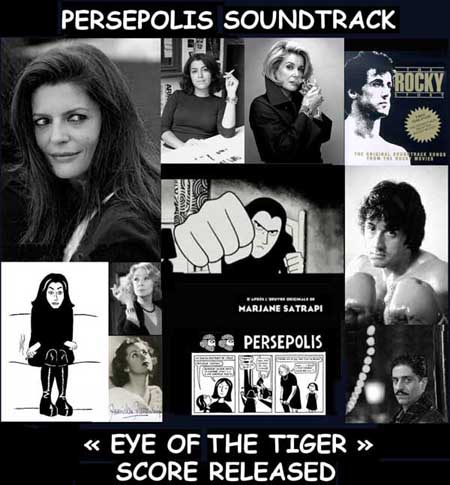 music in marjane satrapis persepolis Marjane satrapi's 2007 animated film 'persepolis' is a moving,  deprived of  alcohol, dancing, music, sex, in short, the pleasure of being alive.