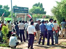 Iran -- Workers protest in Shoosh, 29Sep2007