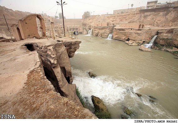 Historic Waterfalls in Shushtar, Iran