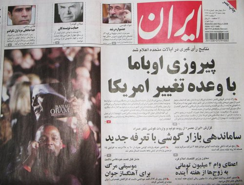 Iranian paper with headline: