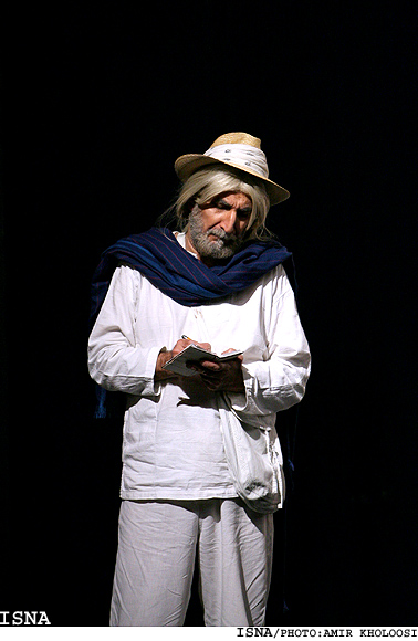 the absurd central character belongs to Estragon belongs to  pozzo is a character who has to  in his the theatre of the absurd (1960), argued that waiting for godot was part of a broader literary.