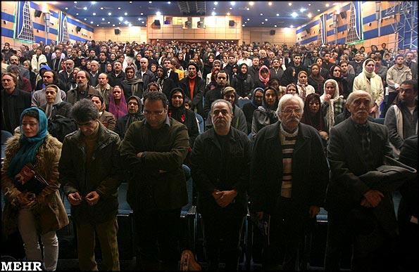 Non Muslim Perspective On The Revolution Of Imam Hussain: Second Iranian Screen Actors Celebration Held In Tehran