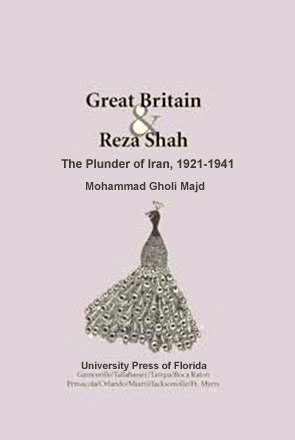 The Anglo-Russian Occupation of Iran and Change of Shahs