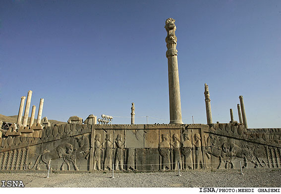 Persepolis Fortification Archive Project Persepolis In The News