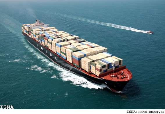Islamic Republic of Iran Shipping Lines