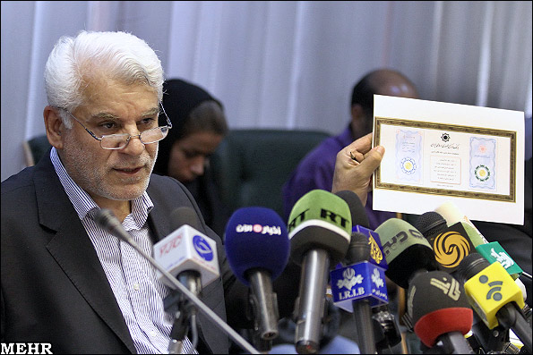 Mahmoud Bahmani, head of Iran's Central Bank