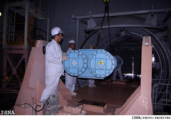 Loading fuel into Bushehr nuclear power plant