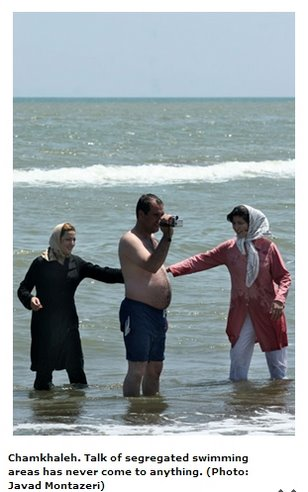 man-women-Caspian-Sea-Chamkhaleh.jpg