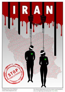 Stoo Executions in Iran