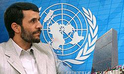 Mahmoud Ahmadinejad to attend UN General Assembly
