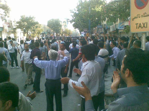 Protests in Orumieh