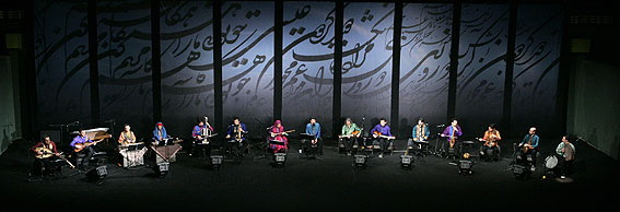 Shahnaz Ensemble