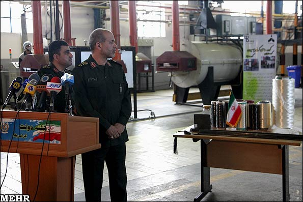 Iran inaugurates first production line for carbon fiber