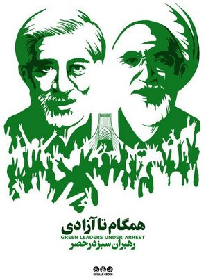 Mousavi and Karroubi under house arrest