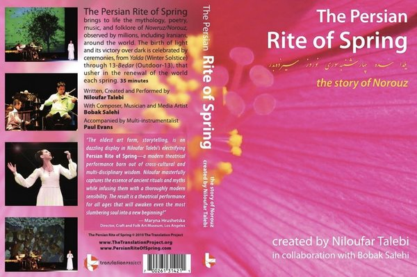The Persian Rite of Spring