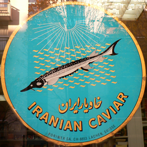 Advertising poster for Iranian caviar in Paris, France