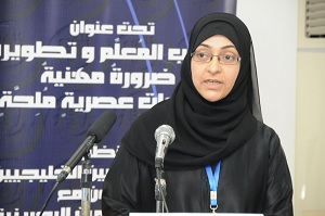 Imprisoned Bahrainin teacher Jalila al-Salman