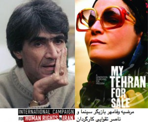 Iranian Director Nasser Taghvai and his wife actress Marzieh Vafamehr