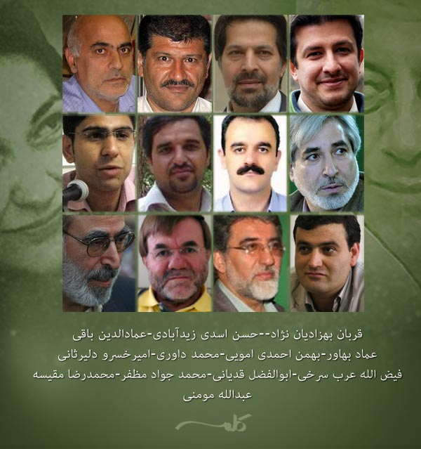 Twelve Iranian political prisoners start hunger strike