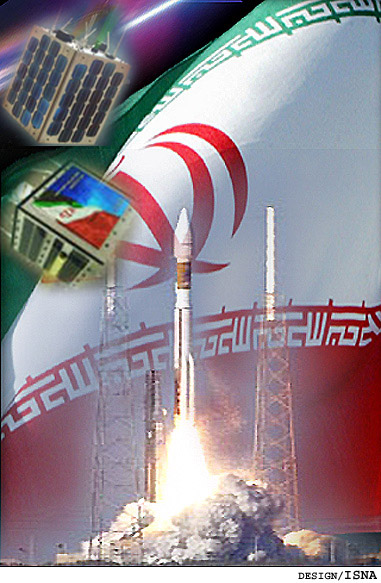 Iran's space program
