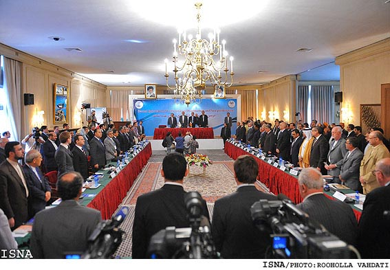 International Nuclear Disarmament Conference in Tehran