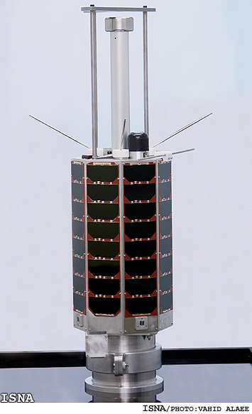 Iran's 'Rasad' (Observation) satellite