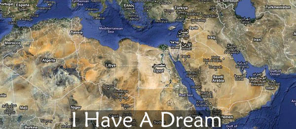 Middle East -- I Have A Dream