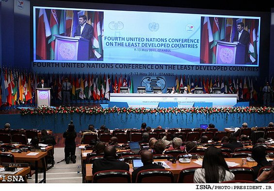 Ahmadinejad speaking at the Fourth United Nations Conference on the Least Developed Countries