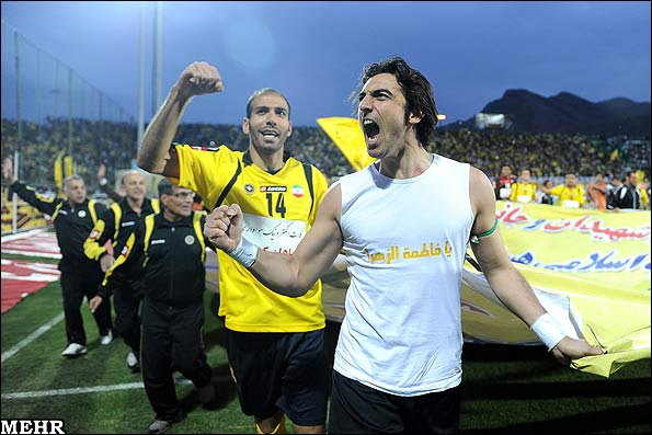 Sepahan is Iran Professional League champion