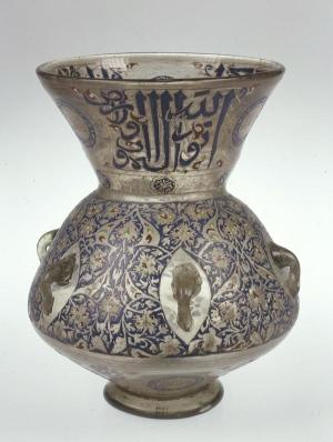Egypt or Syria, Mosque Lamp, c. 1354-61, enameled and gilded glass