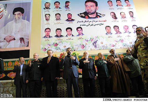 Memorial for the IRGC personnel killed in the blast