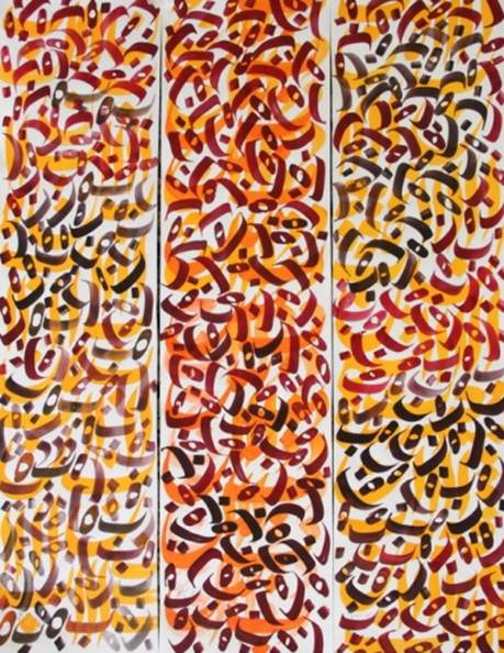 Calligraphy Artwork by Afsaneh Taebi