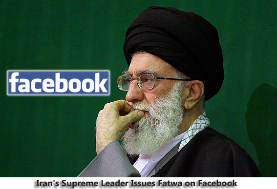 Iran's Supreme Leader Issues Ambiguous Fatwa Regarding Facebook