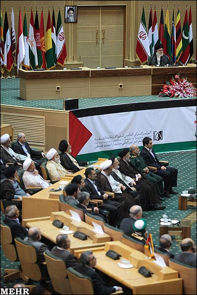 Khamenei speaking at the 5th International Conference on Palestinian Intifada in Tehran