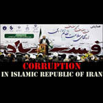 Corruption in Islamic Republic