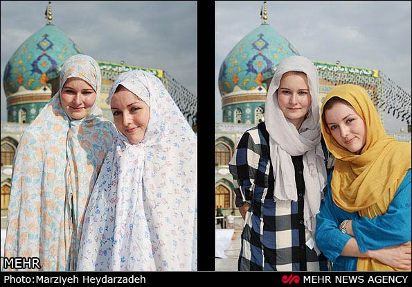 An Experience Photos Of Iranian Women With And Without Veils