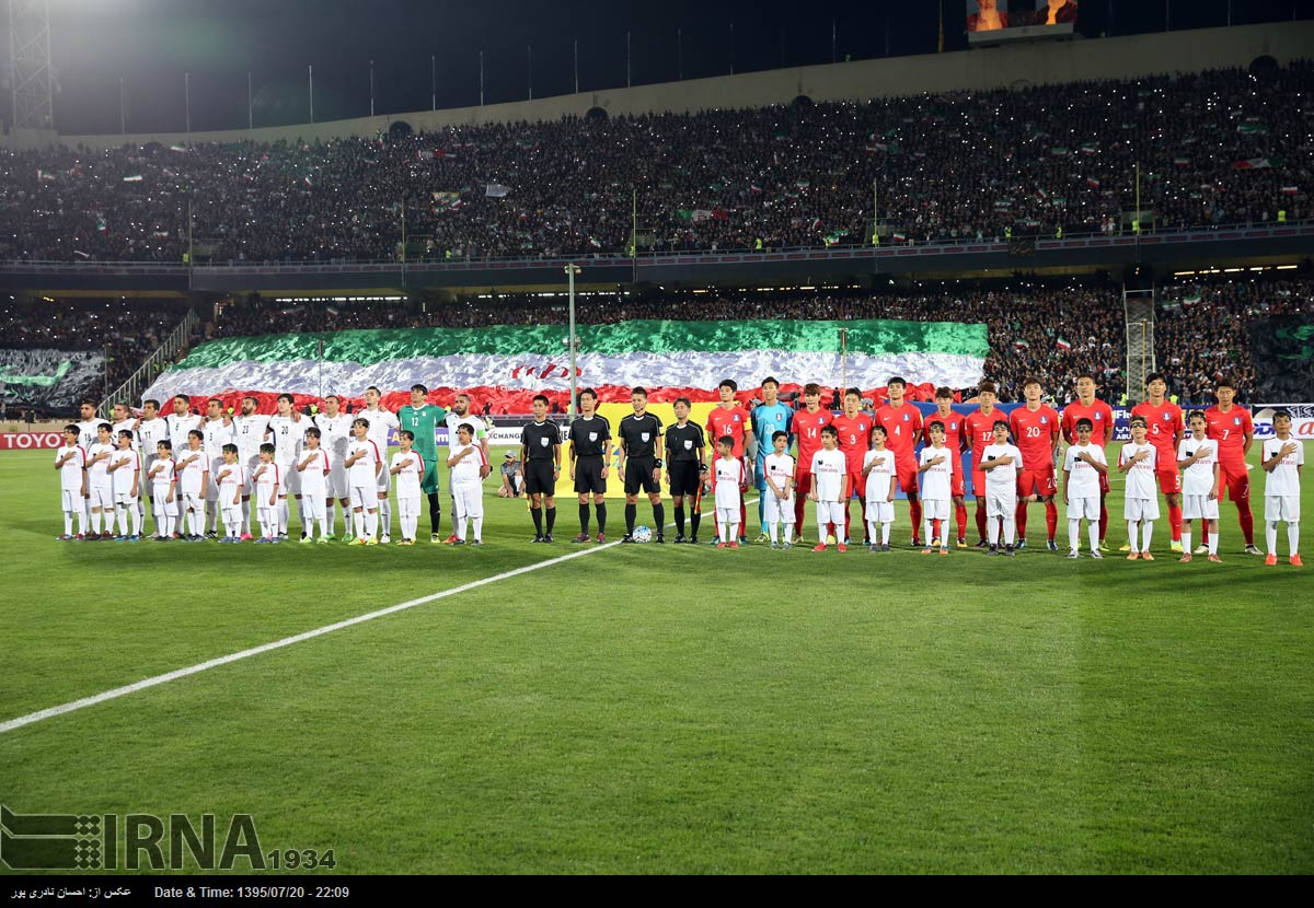 Iran-South-Korea-World-Cup-qualifier-in-