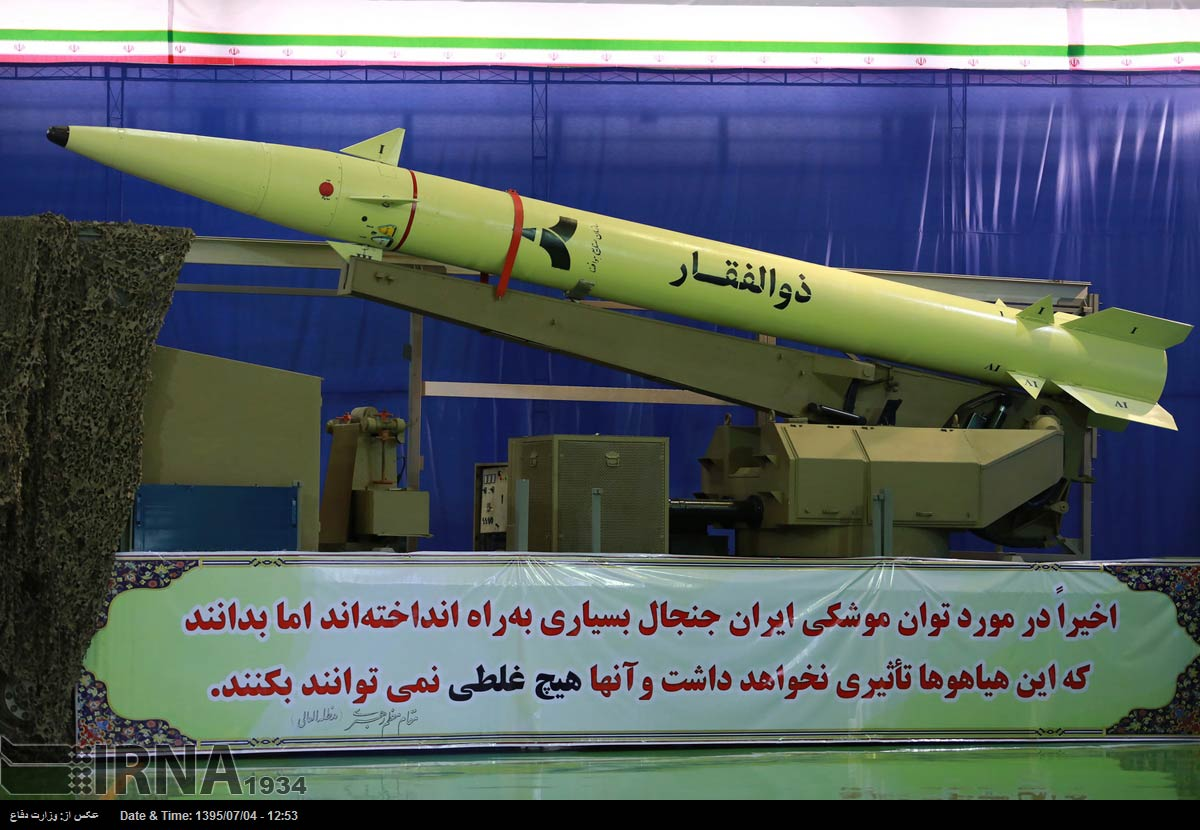 PHOTOS: Iran launches production line for Zolfaqar missiles