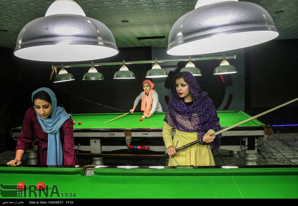 Iran Bans Female Billiards Players For Violating Islamic