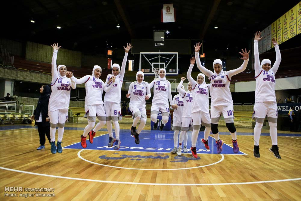 It Is All About Basketball History Of Game: History Made: Men Attend Women's Basketball Game In Tehran