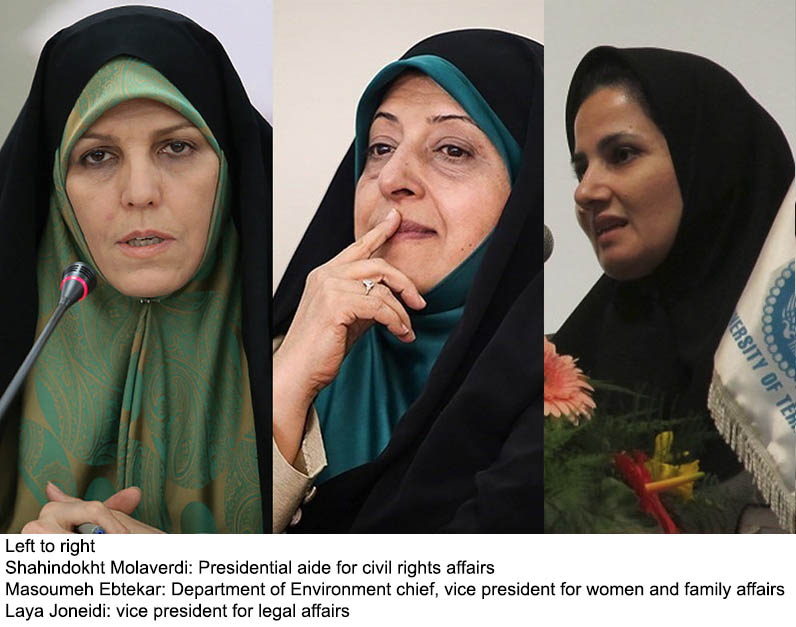 Iran: Rohani Names Two Women Vice Presidents, But None In Cabinet