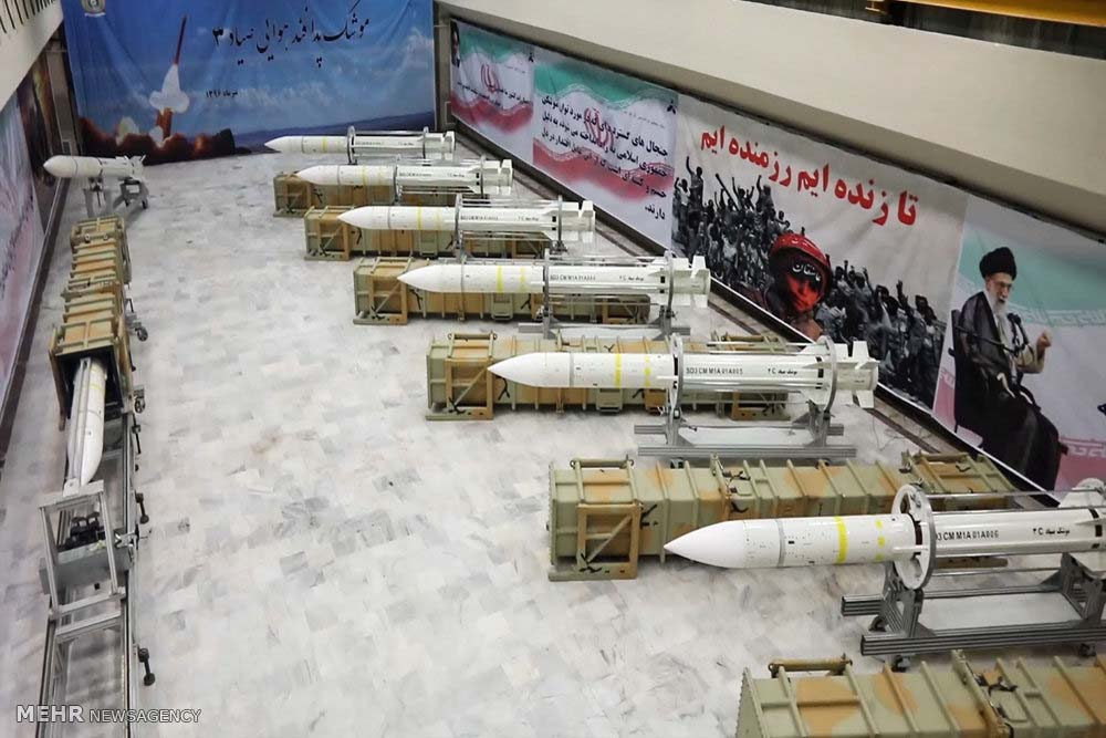 Iran announces production of new air defense missile