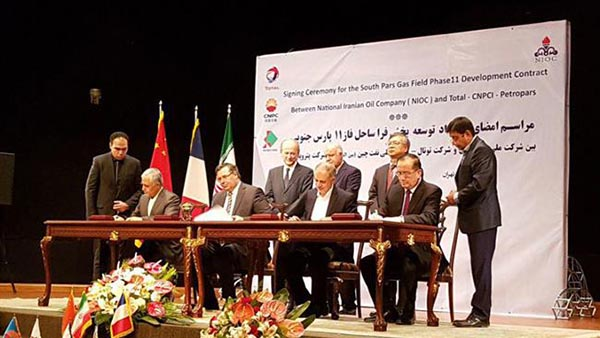 Total to sign milestone Iran gas deal