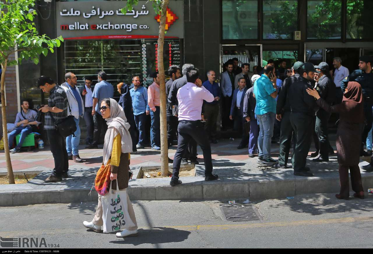 Iran Central Bank Bans Cryptocurrency Dealings