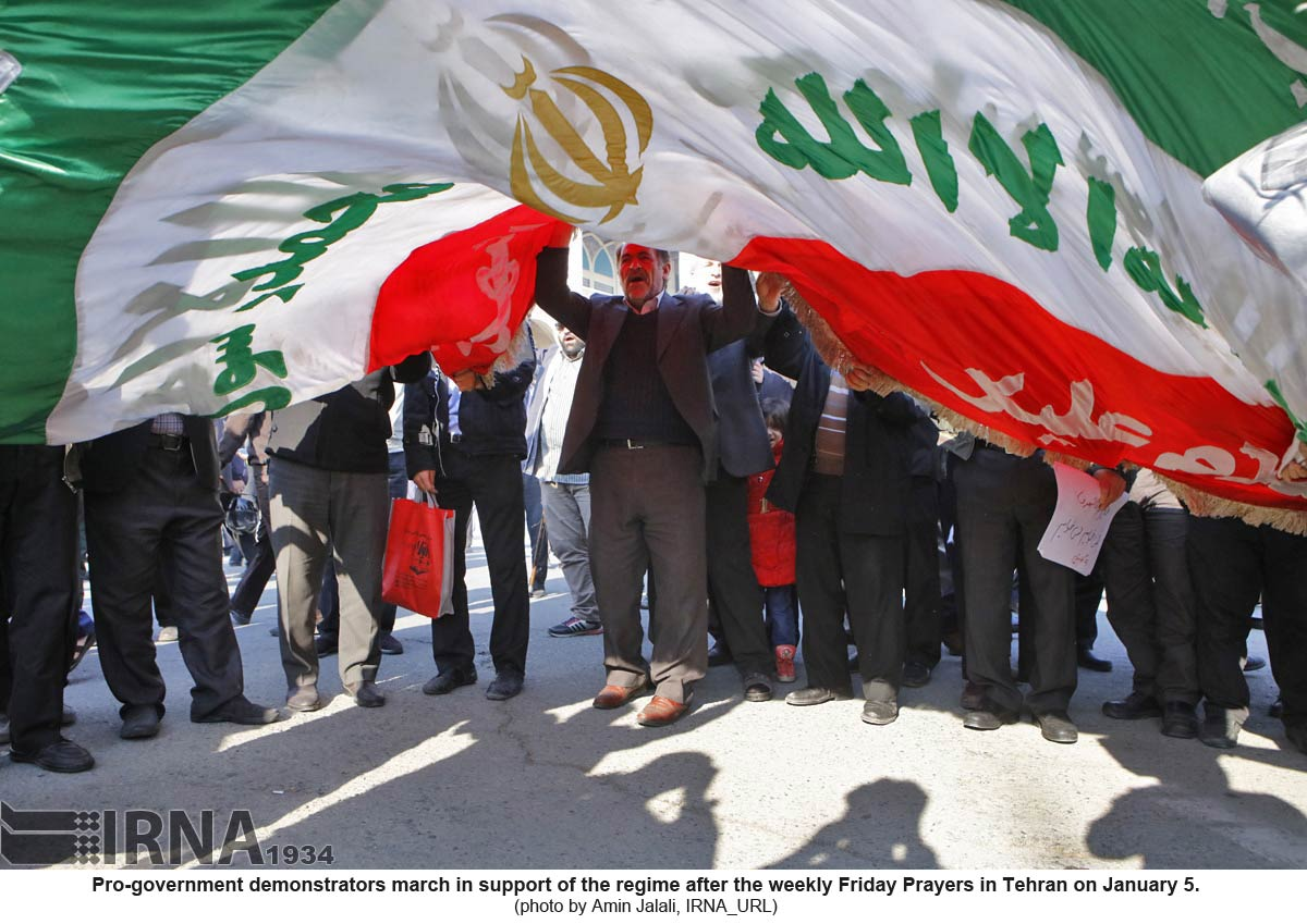 Pro-government demonstrators take to streets in Iran